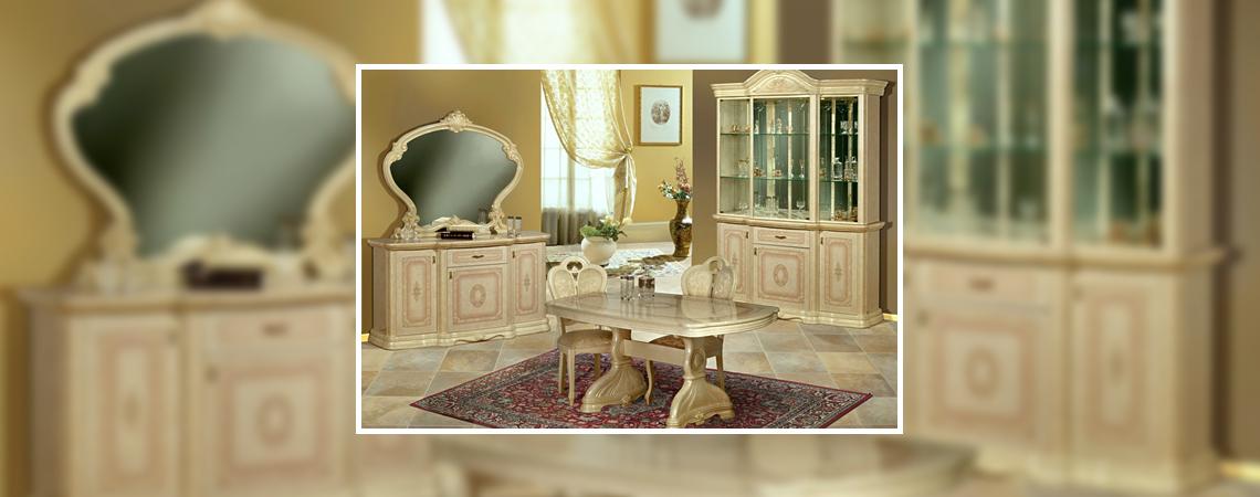 Amalfi – Ivory